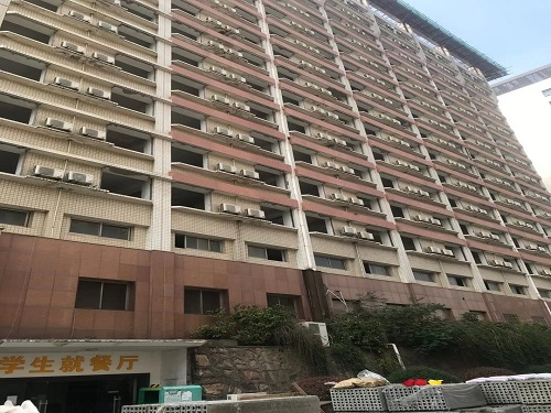中国科学院武汉分院研究生公寓改造